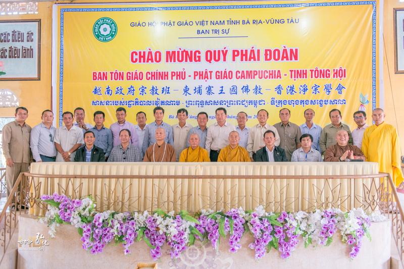 越南參訪之行
