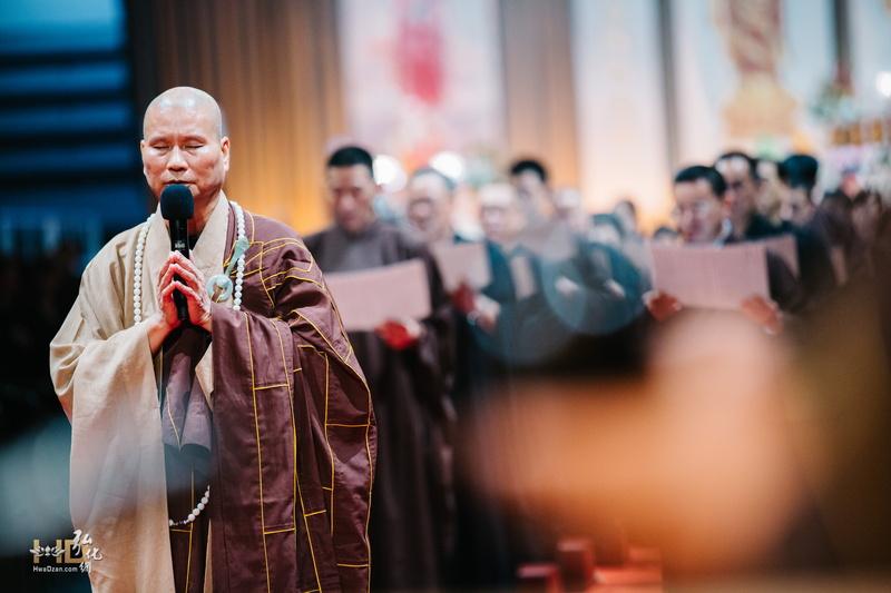 英國倫敦護世息災三時繫念法會暨祭祖大典與傳統文化講座