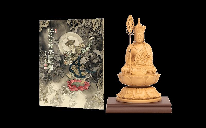 20210906 地藏菩薩聖誕精選圖片